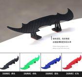 汽車迷你小尾翼通用款免打孔個性裝飾GT小尾翼改裝壓尾壓翼HD【新店開張8折促銷】