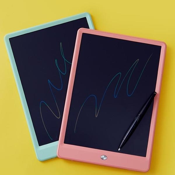 蘇寧極物液晶手寫板兒童繪畫板涂鴉電子寫字板家用小黑板彩色筆跡 一木良品