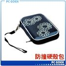 2.5 吋外接式硬碟 行動電源 彩織紋防撞硬殼包 藍
