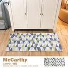 地毯 北歐 現代簡約 客廳 卧室 品歐家...