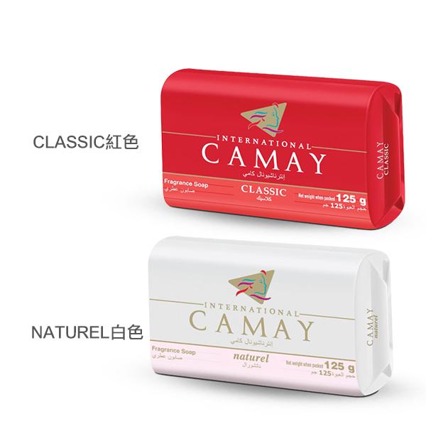 CAMAY 佳美 潤膚香皂 125g 款式可選 肥皂 沐浴皂【YES 美妝】