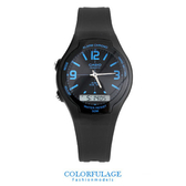 CASIO卡西歐 輕量綻放 多功能雙顯電子手錶 休閒運動腕錶 有保固【NE1281】原廠公司貨