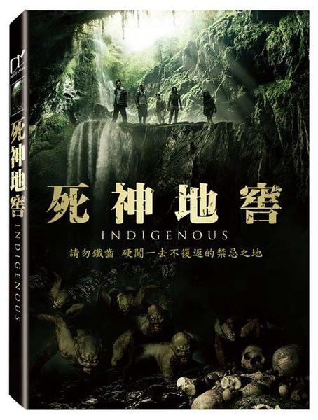 死神地窖DVD   Indigenous  (購潮8)