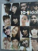 【書寶 書T5 /寫真集_WDI 】10 idol 國際中文版_ 黃盟凱