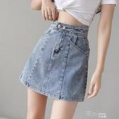 半身裙 復古風牛仔短裙女半身裙潮ins包臀短款裙子  【全館免運】