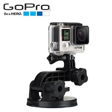 GoPro 快拆吸盤配件 AUCMT-302 【公司貨】