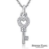 項鍊 正白K 鎖骨鍊 心之鑰 愛心鑰匙 甜美聚焦系列 銀色款 附鋼鍊