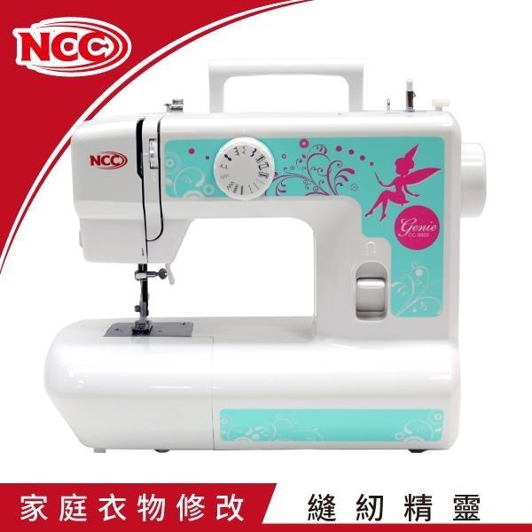 【南紡購物中心】喜佳【NCC】 CC-9803 Genie精靈縫紉機