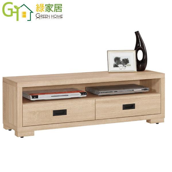 【綠家居】艾德立 時尚4尺木紋二抽電視櫃/視聽櫃(二色可選)