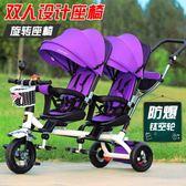 金鳴兒童三輪車雙胞胎手推車雙人寶寶腳踏車嬰兒輕便推車童車