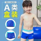 男童泳裝 【A類】兒童泳褲男童中大童分體游泳衣男孩小寶寶游泳褲小童泳衣