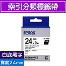 【愛普生 EPSON 標籤帶】 LK-6WBD索引標籤白底黑字標籤帶