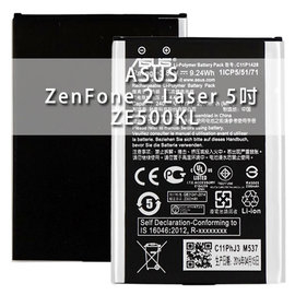 【C11P1428】ASUS 原廠電池 ZE500KL ZenFone 2 Laser Z00ED 5.0吋