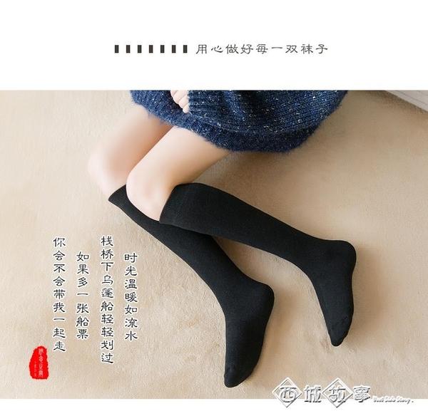 襪子女保暖半截長筒襪女士韓國秋日系小腿襪純棉中筒  西城故事