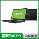 宏碁 acer A515-51G-53Y...