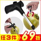 開椰子器 椰子刀【AE02665】聖誕節交換禮物 大創意生活百貨