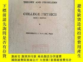二手書博民逛書店schaum s罕見outline of theory and problems of college physi