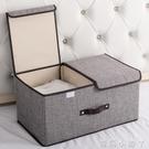 收納箱整理箱布藝可摺疊雙蓋大號收納盒內衣盒衣服整理收納儲物盒 蘿莉小腳丫