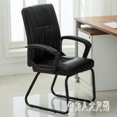 辦公椅電腦椅家用老板椅弓形麻將會議椅書房椅子學生座椅 qw3909『俏美人大尺碼』TW
