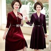 媽媽春裝長袖連衣裙中年女闊太太時尚洋氣裙子中老年女裝禮服裙子 快速出貨