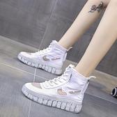 短靴 馬丁靴女夏季薄款網紗透氣鏤空厚底英倫風潮酷高筒鞋-Ballet朵朵