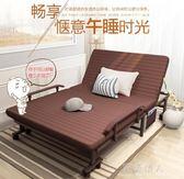 折疊床-折疊床單人床家用午休床雙人床辦公室躺椅午睡床成人1.2米簡易床 完美情人精品館YXS