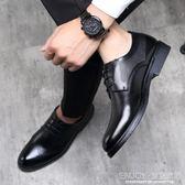 皮鞋 男士皮鞋男鞋秋冬真皮青年棉鞋商務英倫韓版休閒正裝黑色上班鞋潮 宜室家居