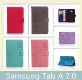 Samsung 三星 Tab A 7.0 (T280) 蝴蝶花皮套 磁吸 插卡 支架 皮套 全包 平板皮套 平板殼 保護殼 外殼