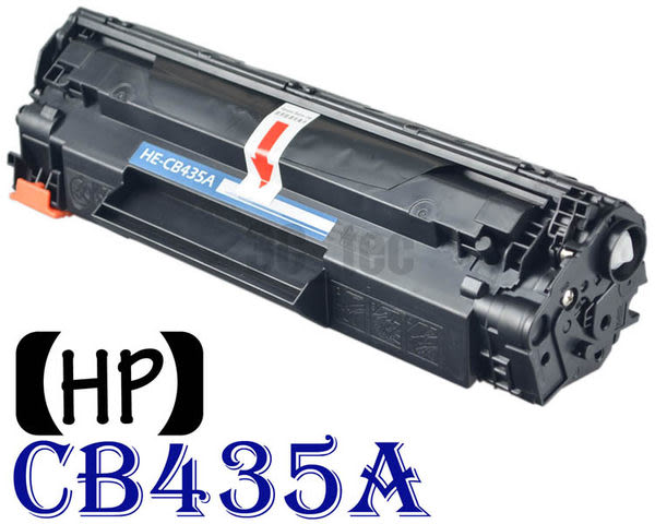 HP 副廠碳粉匣 台灣製造 [含稅] LJ P1505 P1005 1005 1006 ~CB435A 435A 35A