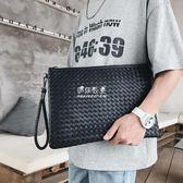 韓版男士時尚手包手工編織潮男包女信封手拿包手抓包 A4文件包『伊莎公主』