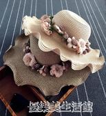手工花朵花環草帽子 波西米亞沙灘女士大沿帽 夏季新品田園遮陽帽