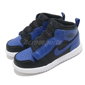 Nike 休閒鞋 Jordan 1 Mid ALT TD 黑 藍 童鞋 小童鞋 魔鬼氈 喬丹 AJ1 運動鞋 【ACS】 AR6352-077