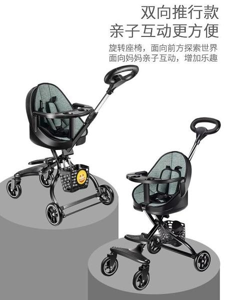 嬰兒手推車 溜娃神器兒童手推車