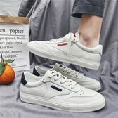 環球男鞋秋季低幫小白鞋韓版皮鞋子男潮鞋百搭男士運動休閒板鞋男 金曼麗莎