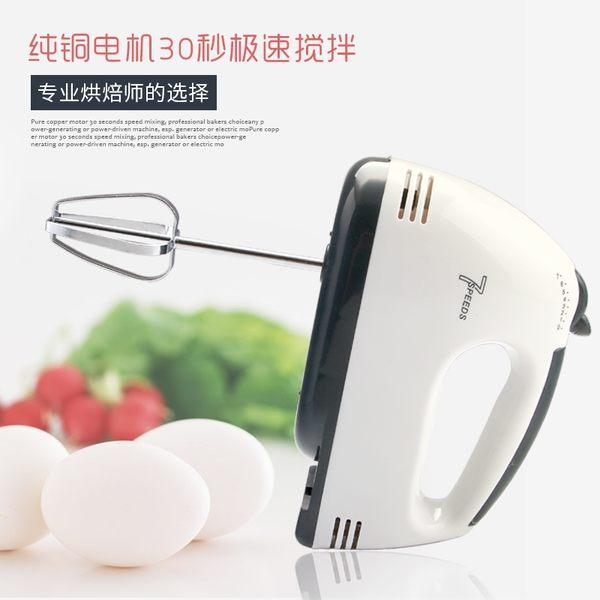 24H現貨迷妳電動打蛋器家用手持打蛋機攪拌和面奶油烘焙工具 【格林世家】