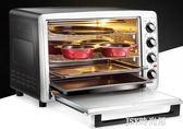 長實 CS6002D烤箱家用烘焙蛋糕多功能全自動60升大容量電烤箱商用qm    JSY時尚屋