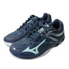 [1111 活動](B7) MIZUNO 美津濃 男鞋 THUNDER BLADE 2 基本款排球鞋 羽球鞋 V1GA197017 丈藍 [陽光樂活]