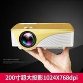 投影機 奧普達新款HK3G智慧家用辦公投影儀小型wifi投影儀1080p手機投影家庭影院 晟鵬國際貿易