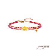 J'code真愛密碼 幸福小公主黃金/寶石編織手鍊(三色可選)