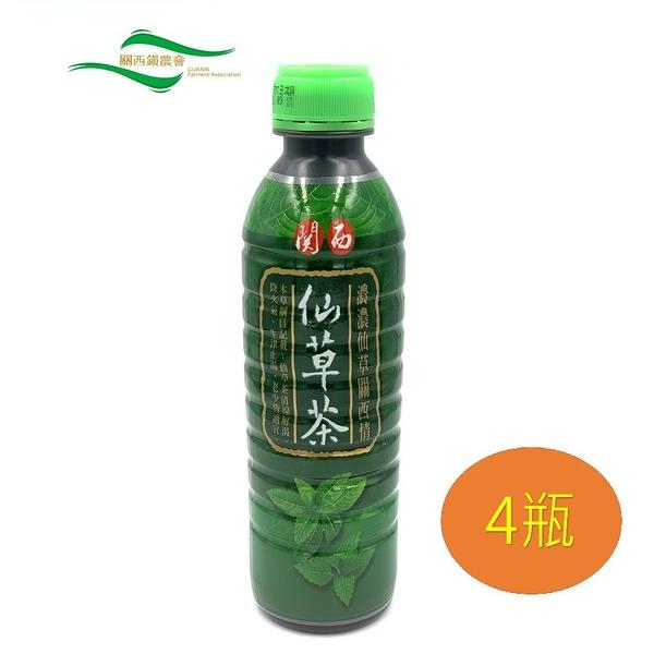 【關西鎮農會】仙草茶600毫升/4瓶