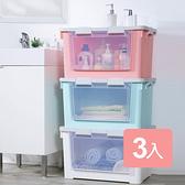 《真心良品》梅莉莎雙開式收納箱附輪70L-3入組 粉色