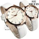 KEZZI 珂紫 情侶對錶 都會核心風尚數字錶 皮革腕錶 白色x玫瑰金 皮革錶帶 KE999玫白大+KE999玫白小
