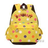 (交換禮物)正韓兒童書包後背包可愛幼兒園兒童書包男童後背背包女孩小班寶寶小書包幼兒