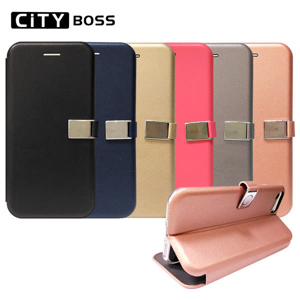 CITY BOSS 360度貝殼全包覆式*4.7吋 iPhone 6/6S I6 I6S 手機套 側掀 皮套/磁扣/側翻/保護套/背蓋