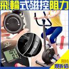 多段式阻力選擇(運動強度)數據顯示器(單鍵簡單操作)雙向雙輪軸傳動(耐用皮帶)