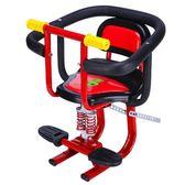 電動摩托車兒童坐椅子前置嬰兒寶寶小孩電瓶車踏板車安全座椅前座 卡布奇诺igo