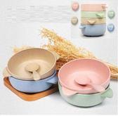 兒童餐具 幼稚園指定款 吃飯碗 副食品 零食碗 小麥秸稈兒童碗 四色 寶貝童衣