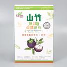 【亨源生機】山竹無添加糖高纖餅乾100g