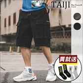 大尺碼工作短褲‧側邊掀蓋大口袋褲腳抽繩設計工作短褲‧二色‧加大尺碼【NTJBA953】-TAIJI-