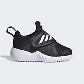ADIDAS FortaRun X CF I [G27195] 小童鞋 運動 輕量 保護 舒適 透氣 魔鬼氈 愛迪達 黑